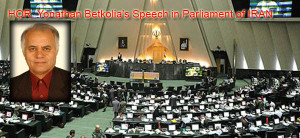 betkolia-speech-2012-12-21